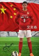 Verycool Elkeson Chn Football Star 1/6 Action 1/6 Scale Collectable Figures
