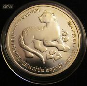 Israel 1 New Sheqel 1994 Leopard Silver Uncirculated Very Scarce.