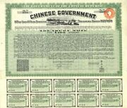 Vickers Loan Chinese Uncancelled 1919 100 British Pound Sterling Bond With P