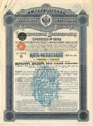 Imperial Government Of Russia 4 1889 Gold Bond