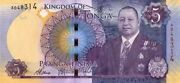 Tonga P-45 - Foreign Paper Money