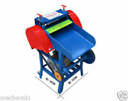 Heavy Duty Wire Stripper Machine Scrap Cable And Copper Recycle Stripping 220v S