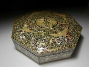 Mother Of Pearl Inlay Korean Lacquerware Octagon 5 Drawer Jewelry Box And Cranes