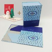 100x Sets Merry Christmas Boxes New Year Birthday Party Magnetic Collapsible Box