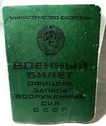 A Russian Military Commander Certificate Wwii 1940