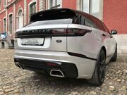 Caractere Exclusive 2017+ Range Rover Velar Rear Bumper With Two Exhaust Tips