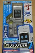 3-7 Days From Japan Cell Phone Shape Robot Figure Dx Phone Braver 7 Statue