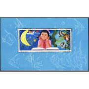 China Stamp 1979 T41m Study Science From Childhood S/s Mnh