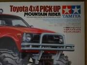 Tamiya 1/10 Rc Limited Toyota 4 X 4 Pick-up Hilux Mountain Rider Super Rare