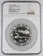 China 1989 50 Yuan Proof 5 Oz Silver Coin Lunar Year Of Snake Ngc Pf69 Key Date