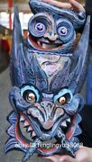 Wood Carved Hand-painted Dragon Head Night Owl Facial Makeup Mask Wall Hanging