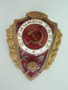 Soviet Russia Excellent Combat Engineer Badge Medal. Rare Vf+