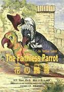 The Faithless Parrot Traditional Chinese 08 Tongyong Pinyin With Ipa Pap...