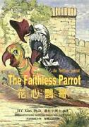 The Faithless Parrot Traditional Chinese 07 Zhuyin Fuhao Bopomofo With...
