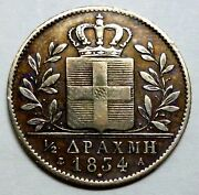 Greece 1/2 Drachma 1834 A Silver Coin King Othon - Crowned Arms Within Branches