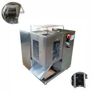 Techtongda 110v Meat Slicer Shredded Meat Cutting Machine With 3mm Double Blade
