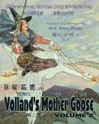 Vollandand039s Mother Goose Volume 2 Traditional Chinese 07 Zhuyin Fuhao Bo...