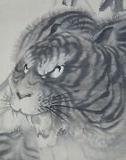 Japanese Painting Hanging Scroll Japan Tiger Picture Antique Old Aged Art 025k