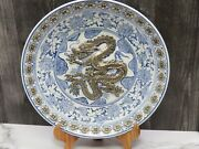 New Ethan Allen Accents Blue White Charger Plate Silver Dragon Serpent Asian 12
