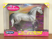 Breyer 2013 Horse Of The Year Limited Edition Mariah Morab Figure 62113 New