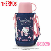 Hello Kitty Thermos 2 Way Stainless Bottle Drinking Flask Canteen Sanrio Kawaii