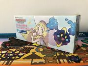 Pokemon Center Lillie Lilie Lilly Cosmog Special Trading Card Game Box Sun Moon