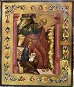 St, Elijah, A Handmade Russian Icon Of The 20th Century.