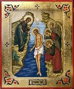 Baptism, A Handmade Russian Icon Of The 20th Century.