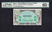 Japan Military Currency 10 Yen Wwii 1946 Underprint A Pick-70 Gem Unc Pmg 65 Epq