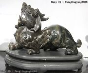 Chinese Mythical Dushan Jade Foo Dog Lion Dragon Kylin Unicorn Fengshui Statue