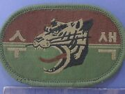 Rok Army 15th Mountain Division Recon Battalion/1st Gen Subdued Current Original