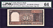 India 10 Rupees Nd 1985-90 Solid Serial 777777 Pick-60aa Ch Unc Pmg 64
