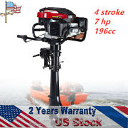 4stroke 7hp Outboard Motor Fishing Boat Engine Air Cooling Shaft 196cc 50cm Sale