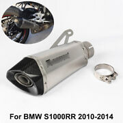 For Bmw S1000rr 2010-14 Motorcycle System Exhaust Muffler Insert Tail Pipe 60mm