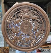 China Boxwood Wood Carved Zodiac Animal 8 Horse Steed Statue Wall Hanging Screen