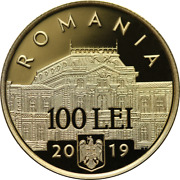 Romania - Set 3 Coin - Completion Of The Great Union Andndash Alexandru Marghiloman