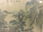 Wang Zhongzhi - Fine Chinese Scroll Painting On Paper Hand Painted Antique