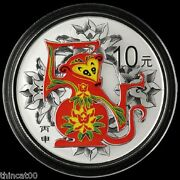 China 2016 Monkey Silver Colored 1 Oz Coin
