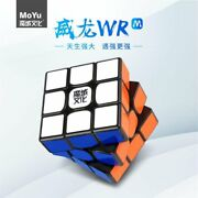 Moyu Weilong Wr M Magnetic 3x3x3 Speed Competition Magic Cube Puzzle Cube Toy