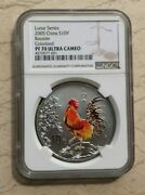 Ngc Pf70 Uc China 2005 Rooster Colored Silver 1 Oz Coin - Rooster