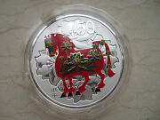 China 2014 Horse Silver Colored 5 Oz Coin