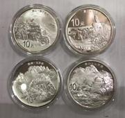 China 2013 One Set 4 Pieces Of 1oz Silver Coins - World Heritage - Huangshan