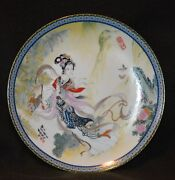 Chinese Beauties Of The Red Mansion Set Of Collector Plates 1 Through 8