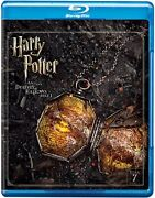 Harry Potter And The Deathly Hallows - Part 1 - Year 7 2010 Blu-ray Used Good