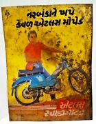 Vintage Scooter Advertising Atlas Speedomatic Dx Vintage Tin Sign Collectibles7