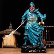 24and039and039 Pure Bronze Mineral Pigment Military Generals Hold Sword Dragon Guan Gong
