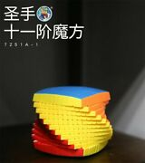 Shengshou 11x11x11 Stickerless Speed Competition Puzzle Magic Cube For Challenge