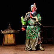 24and039and039 Pure Bronze Mineral Pigment Home Fengshui Buddha Dragon Guan Gong Statue