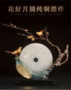 25and039and039 Bronze Copper Casting Sculpture Home Decor Jade Moon Flower Birds Statue