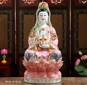 32and039and039 Chinese Ceramic Porcelain Temple Home Fengshui Guanyin Avalokitesvara